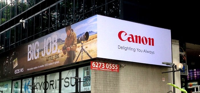 Canon-Delighting-you-always