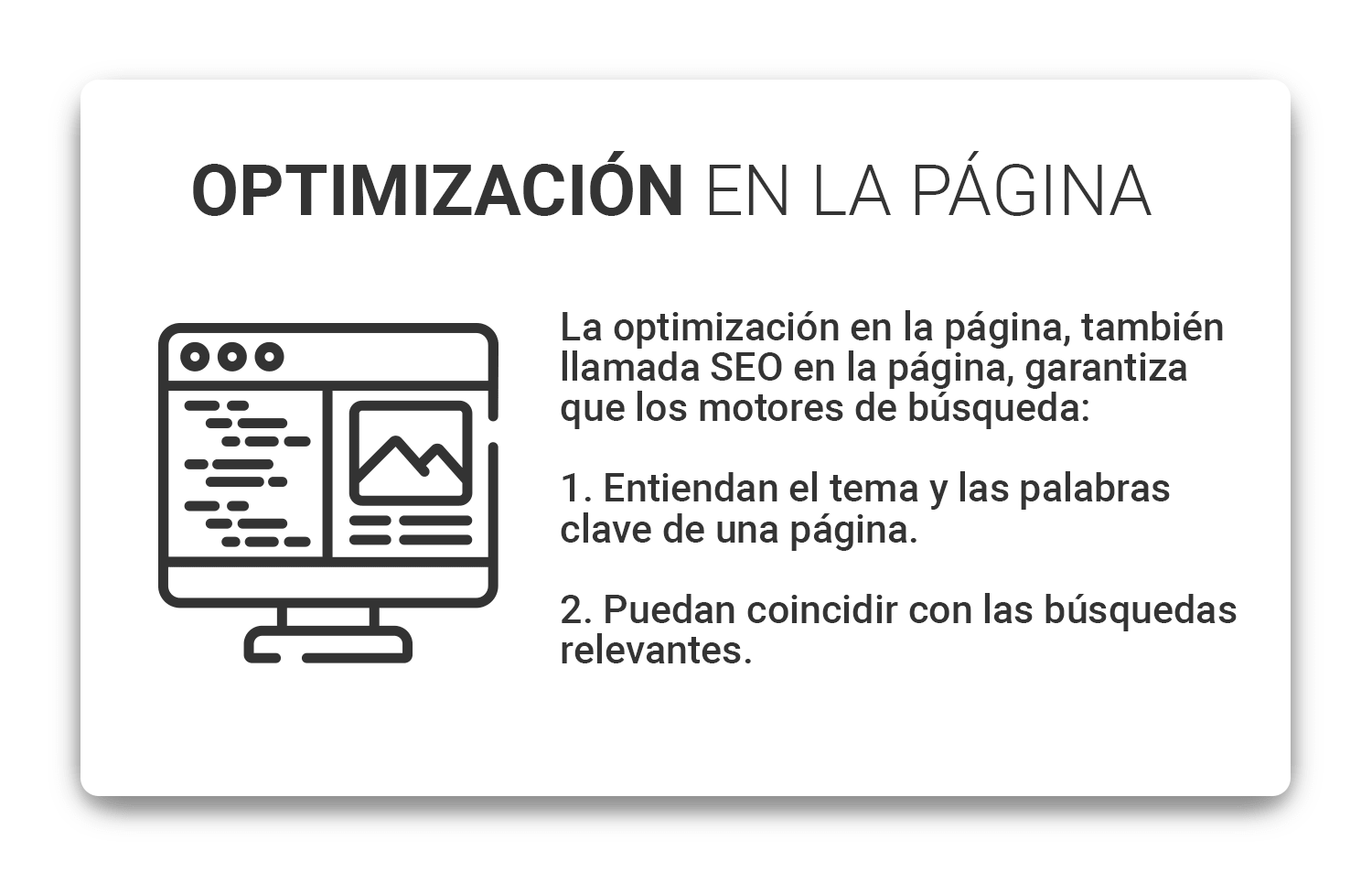 optimizacion-pagina-web-min